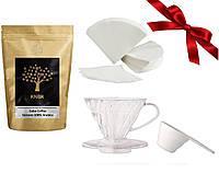Подарочный набор Кофе/Фильтры/Пуровер прозрачный (полипропилен)