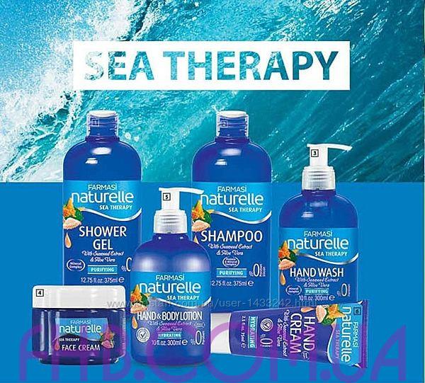 Набір Naturelle Sea Therapy Farmasi