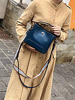 Стильная маленькая женская сумка. Модель 493, фото 4