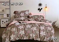 Комплект постельного белья Тет-А-Тет двуспальное  S-330
