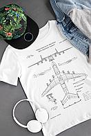 """"""" Транспортний літак Ан-225 """"Мрія"""" """" футболка з оригінальним принтом """" Transport plane Ан-225 """"Mrija"""" """""""