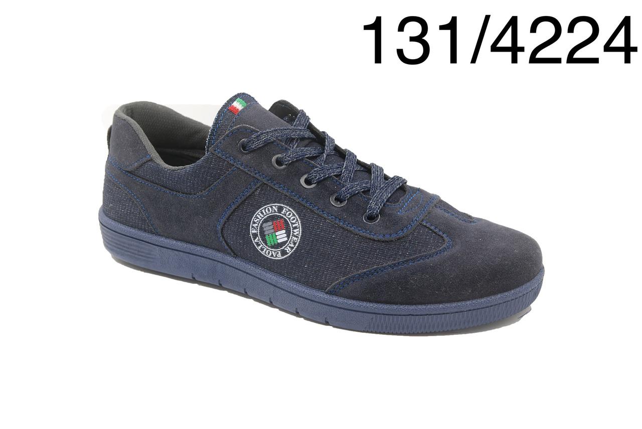 Кросівки Paolla 131  синій джинс (син. під.)