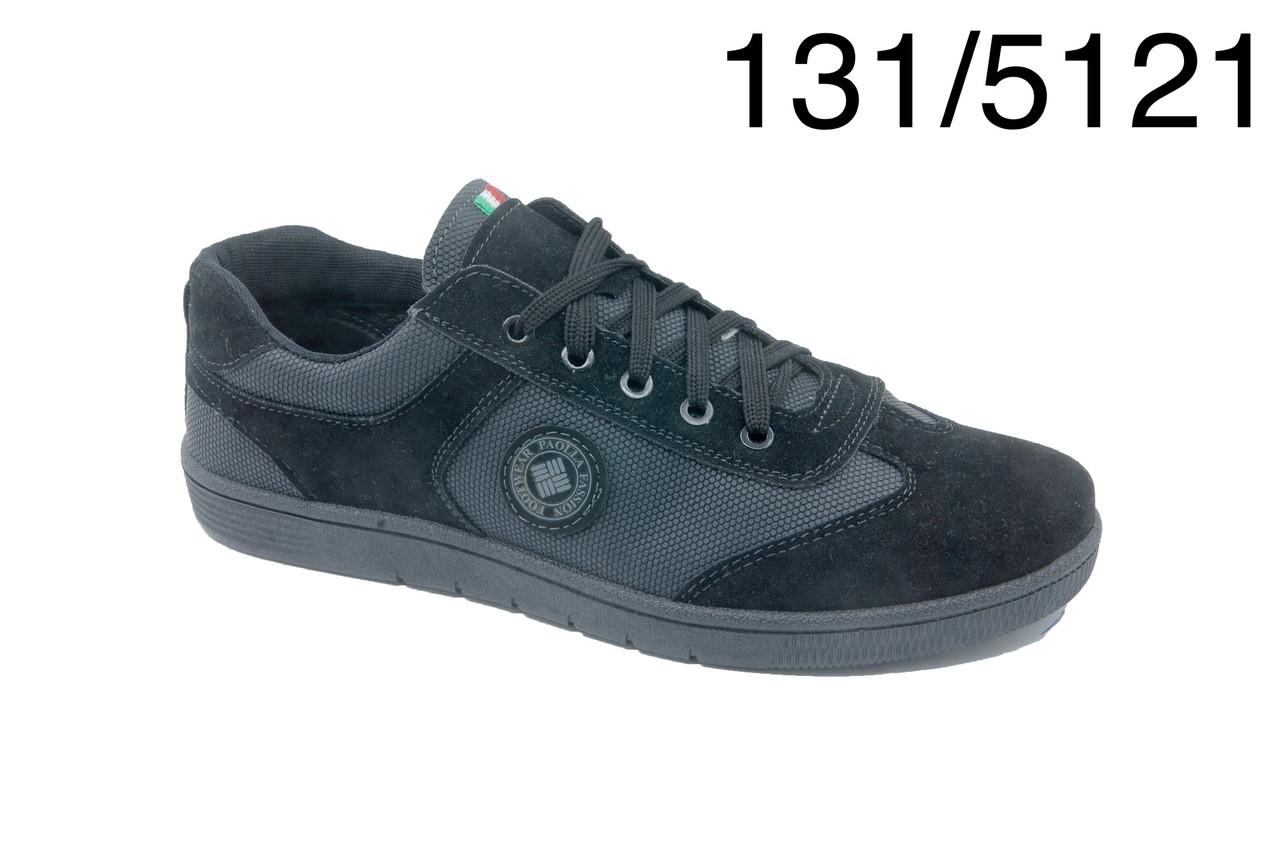 Кросівки Paolla 131  чорний замінник