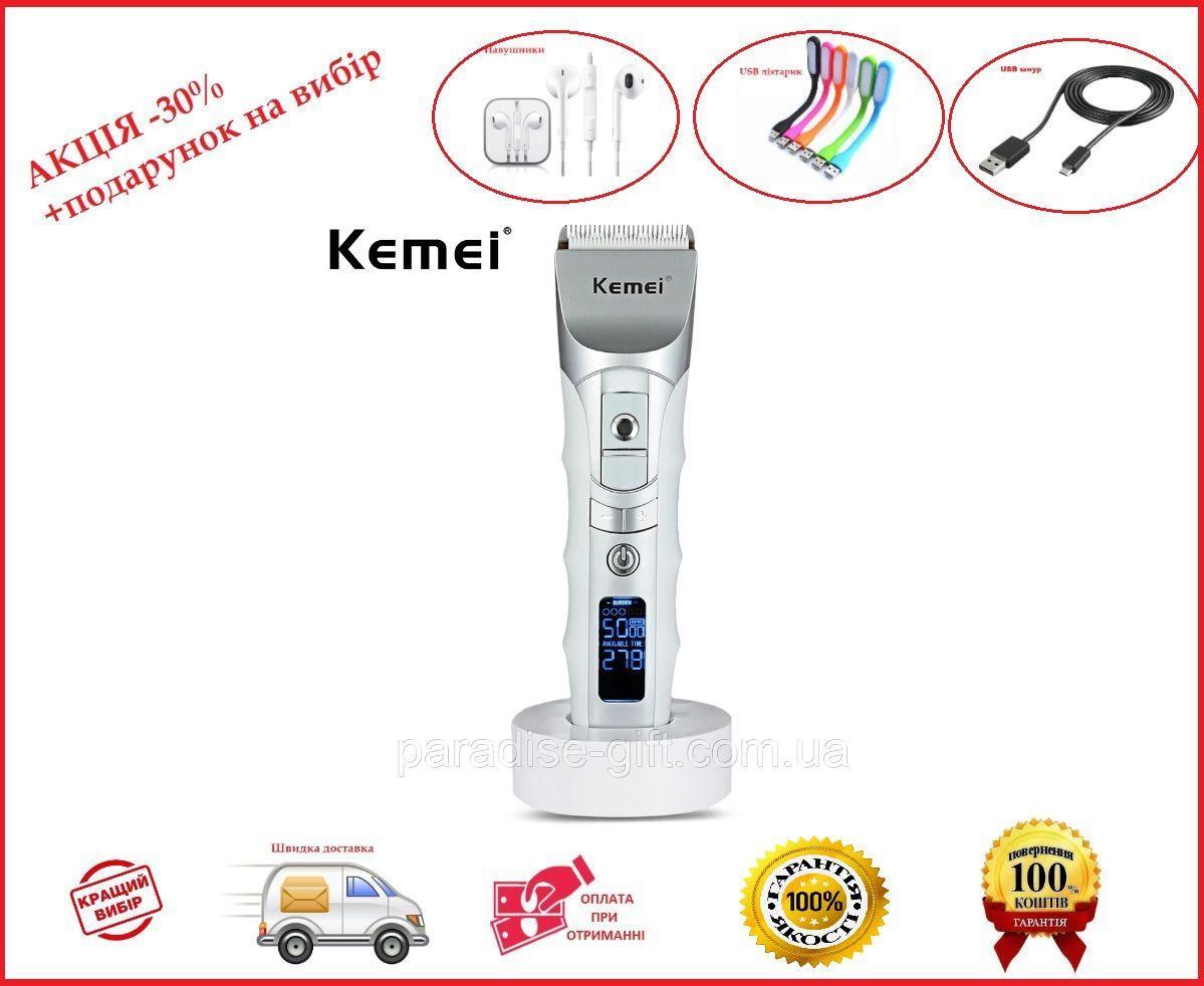 Машинка для стрижки Kemei KM-838