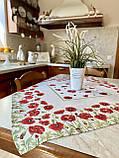 """Наперон\дорожка на стол  """"Маки"""", 45х140 см, фото 7"""