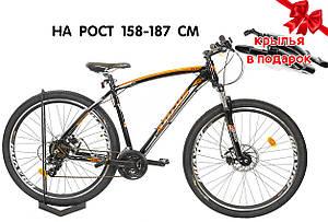 """Горный велосипед 29"""" Ardis Zeus"""