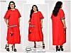 Летнее платье коттон летний ( стрейч ), батал размеры:58,60,62,64, фото 4