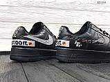 Мужские весенние кожанные кроссовки Nike Air Force 1 LV8 черные, фото 4