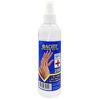 Фасепт антисептик санитайзер дезинфектор для кожи 250 мл