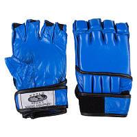 Перчатки для единоборств 1410, M, L, XL, синий. Распродажа.