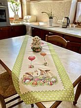 """Наперон\доріжка на стіл """"Великодня"""", 45х140 см"""