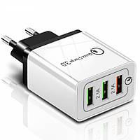 Быстрое сетевое зарядное устройство 3 USB порта QC3.0 Qualcomm Quick Charge 3.0 5V/2.4A 9V/1.8A 12V/1.5A