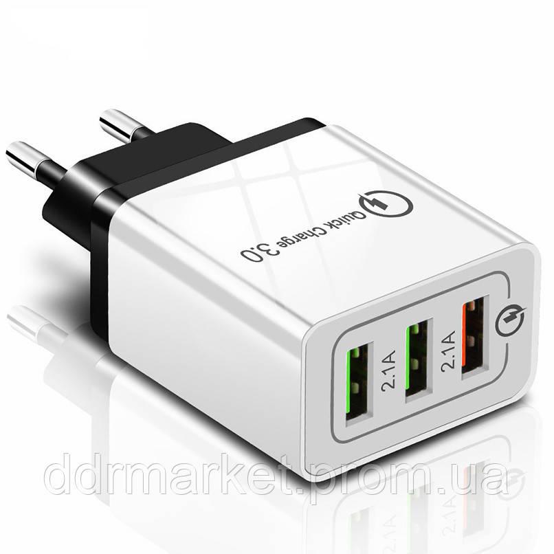 Купить Быстрое сетевое зарядное устройство 3 USB порта QC3.0 Qualcomm Quick Charge 3.0 5V/2.4A 9V/1.8A 12V/1.5A