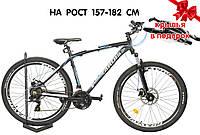 """Горный велосипед 27,5"""" Ardis Aaron"""