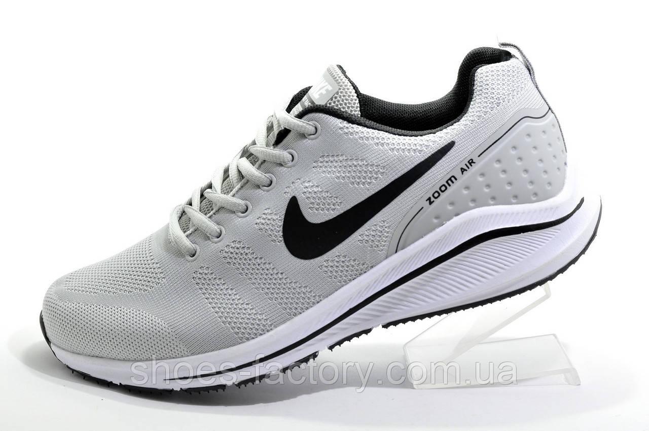 Беговые кроссовки в стиле Nike Air Zoom Flyknit, Gray
