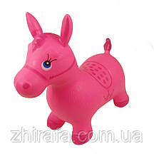 Прыгун-лошадка MS 0373 (Розовый)