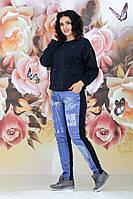 Костюм женский джинсовый 42602