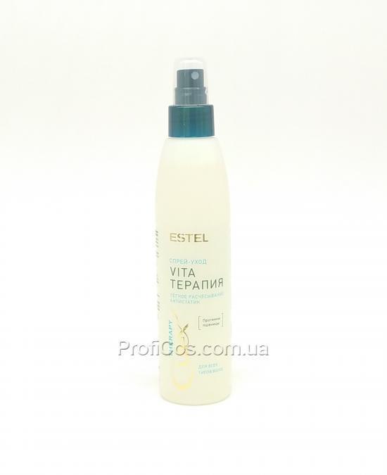 Купить Estel CUREX Therapy Спрей-уход для облегчения расчесывания волос для всех типов волос, 200 мл, Estel professional