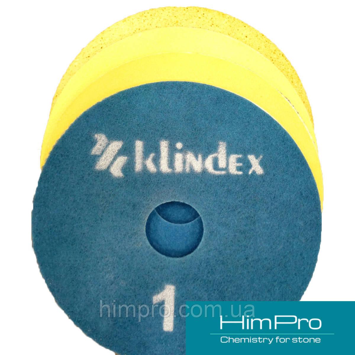 SUPERSHINE PLUS Klindex d430mm полірувальний Набір по догляду (кристалізації)