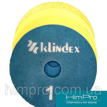 SUPERSHINE PLUS Klindex d430mm Набор  полировальный по уходу (кристаллизации)