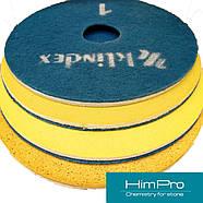SUPERSHINE PLUS Klindex d430mm полірувальний Набір по догляду (кристалізації), фото 2