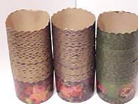 Бумажная форма для пасхальных куличей 70х90 мм, пергамент коричневый
