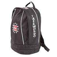 Рюкзак спортивный Top10, черный,  таеквондо, 41*33 см.