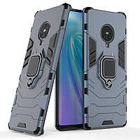 Чехол Ring Armor для Vivo Nex 3 Blue