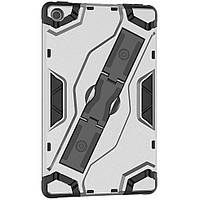 Чехол Armor Case для Amazon Fire 7 (2019) Silver