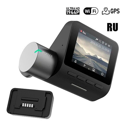 Xiaomi 70mai Dash Cam Pro RU GPS Видеорегистратор 1944P Wi-Fi 2004-04401