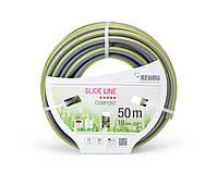 "Шланг Rehau SLIDE LINE 1/2"" (13мм), 50м"