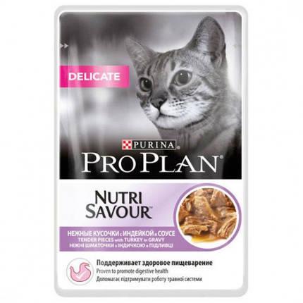 Консерва Purina Pro Plan Cat Nutrisavour Delicate для кошек с чувствительным пищеварением, с индейкой, 85 г, фото 2