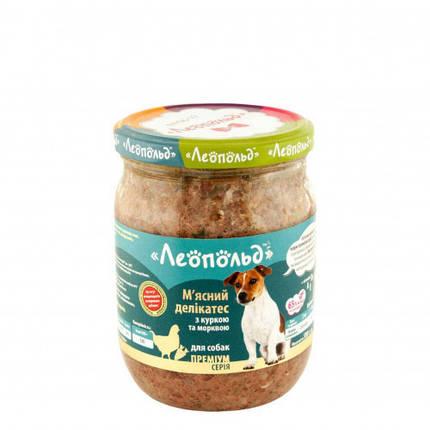 Консерва Леопольд для собак деликатес с курицей и морковью, 500 г, фото 2