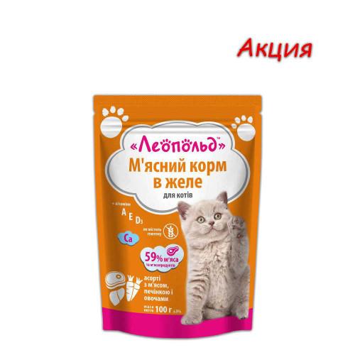 Консерва Леопольд для котов с мясом, печенью и овощами в желе, 100 г, Акция