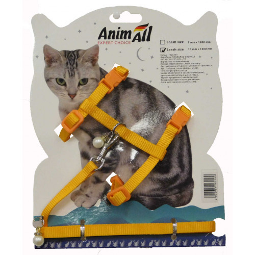 Поводок+шлея AnimAll на блистере для кота, 7х1200 мм