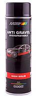 Антигравий (барашек) для порогов Motip Anti Gravel высокой прочности 500мл. (аэрозоль)
