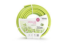 "Шланг Rehau Green Line 1/2"" (13мм), 20м"