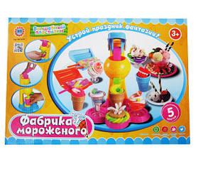 """Пластилин """"Мороженое"""" / Наборы для творчества / Набор для лепки пластилином"""