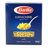 Макароны Barilla №42 Lumachine