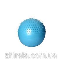 Мяч для фитнеса-65см MS 1652 (Голубой)