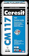 Клей для плитки из природного искусственного камня Ceresit CM 117 ,25 кг