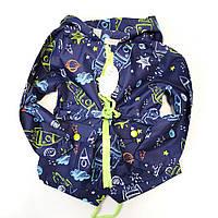 Детская куртка ветровка для мальчика синяя 3-4 года