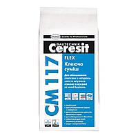 Клей для плитки из природного и искусственного камня CM 117/ 5 кг