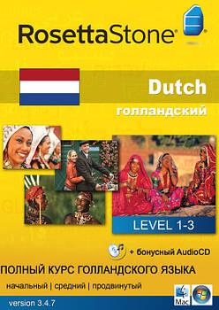 Rosetta Stone. Полный курс голландского языка.