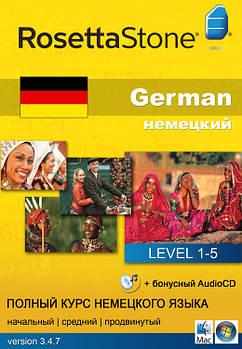 Rosetta Stone. Полный курс немецкого языка.