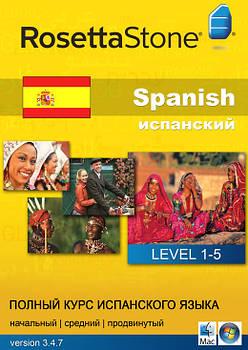Rosetta Stone. Полный курс испанского языка.