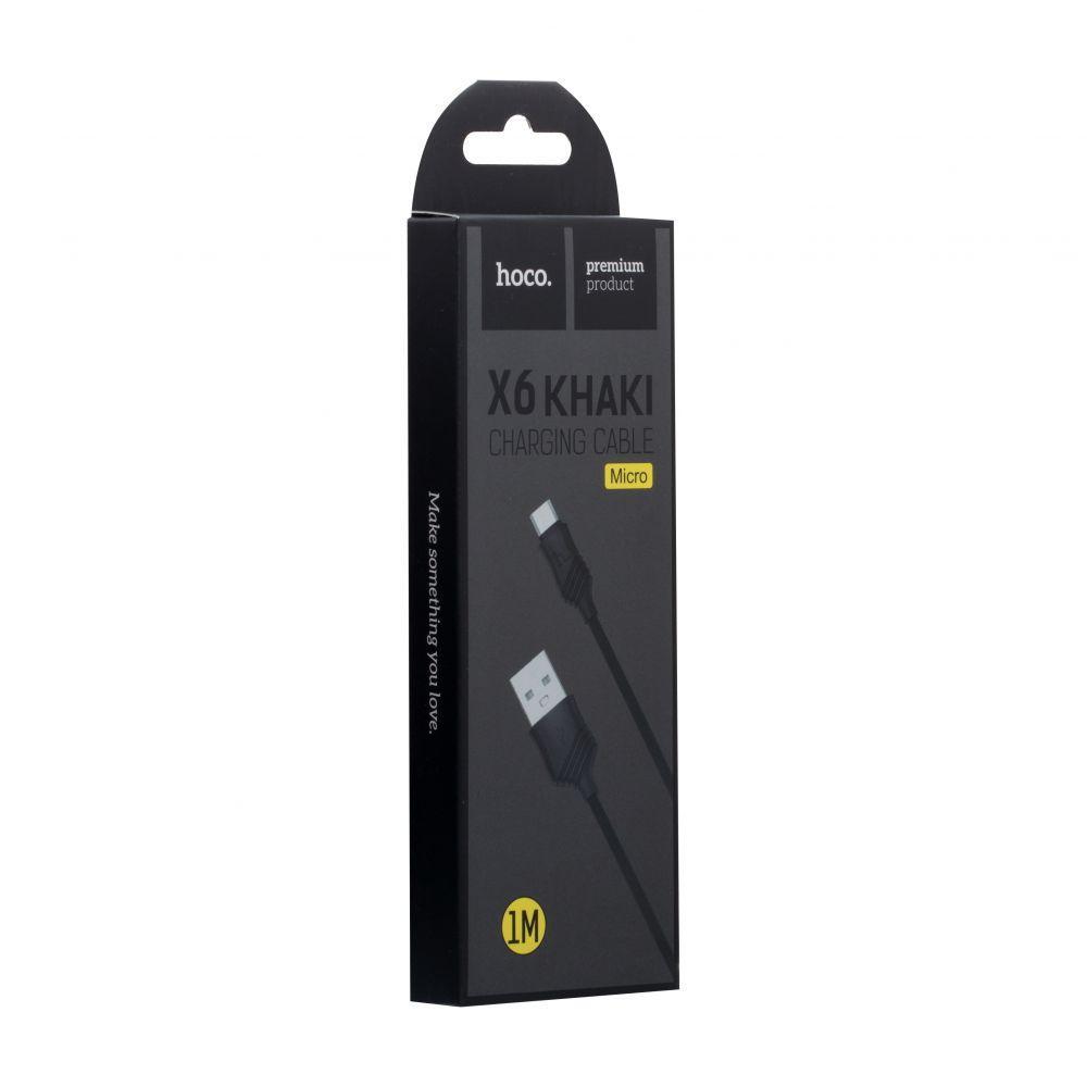 USB Hoco X6 Khaki Micro
