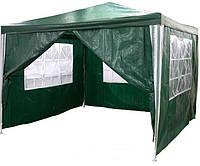 Распродажа! Садовый павильон 3 х 3 м,Садовая палатка 4 стенки Шатер. Зелений