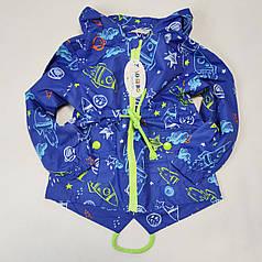 Детская куртка ветровка для мальчика светло синяя 4-5 года