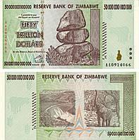 Зимбабве 50000000000000 долларов 2008 UNC 50 триллионов Слон (P90)